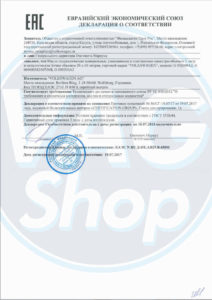 сертификат на масло VAG